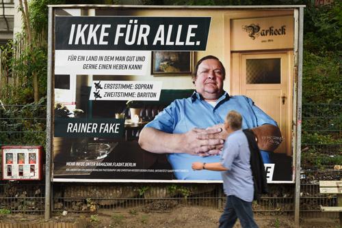 RainerFake_3